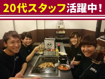 キジー もんじゃお好み焼き(株式会社マッドハウス)のアルバイト情報