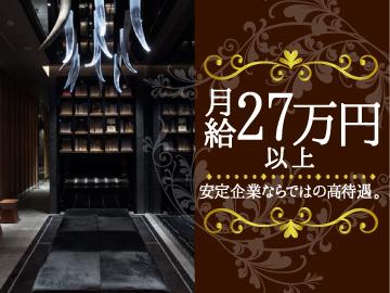 愛知に5店舗の飲食店を経営するキングダムグループの華火!