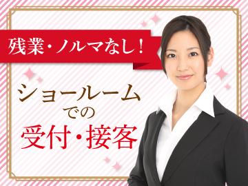 株式会社ヒト・コミュニケーションズ/02a0801000200のアルバイト情報