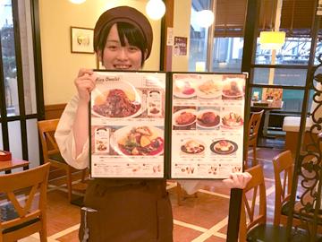 しゃぽーるーじゅ 広島NTTパセーラ店のアルバイト情報