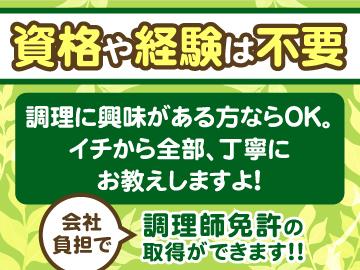 小倉カンツリー倶楽部 レストラン のアルバイト情報