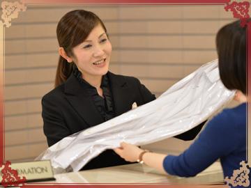 株式会社アコモデーションファースト/三井不動産グループのアルバイト情報