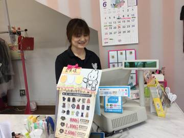ホワイト急便 <有限会社ホープクリーニング大阪>のアルバイト情報