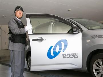 セクダム株式会社 (ナゴヤドーム交通誘導)(2899967)のアルバイト情報