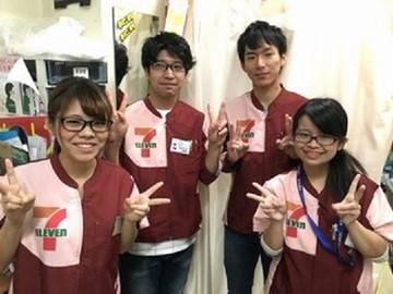 セブンイレブン熊本(A)上通アーケード店(B)上乃裏通店のアルバイト情報