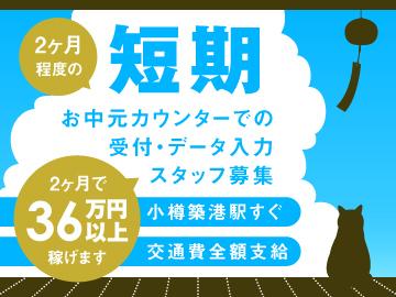 株式会社ヒト・コミュニケーションズ /02o05017060201のアルバイト情報