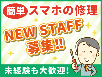 ifc(アイエフシー) 津田沼パルコ店のアルバイト情報