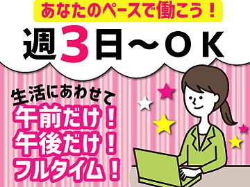 株式会社神田設計のアルバイト情報
