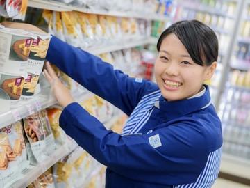 ローソン フタバ図書大竹店(6281186)のアルバイト情報