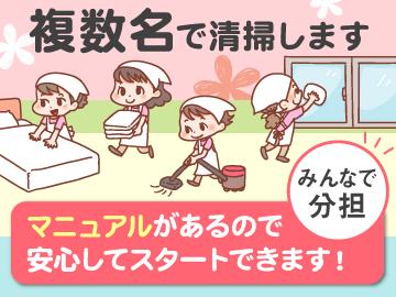 HOTEL Little Prince(ホテル リトル プリンス) のアルバイト情報