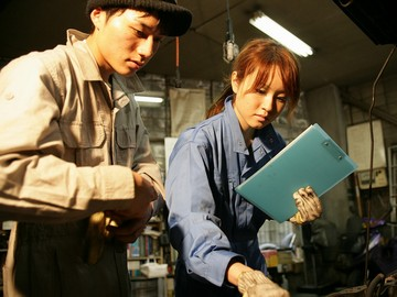 イタックス株式会社宮崎サポートオフィスのアルバイト情報