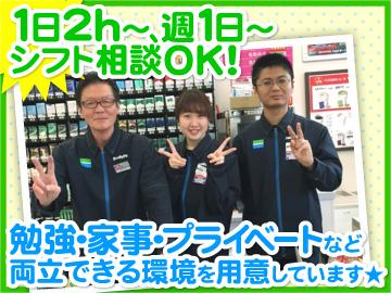 ファミリーマート 3店舗同時募集のアルバイト情報