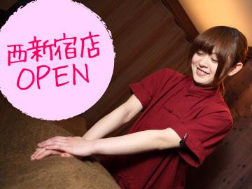 8月15日西新宿店Open!オープニングメンバーを大量募集!