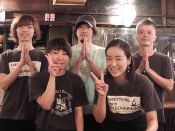 PHAKCHI BAR ゴールデン・バーニング 渋谷店のアルバイト情報