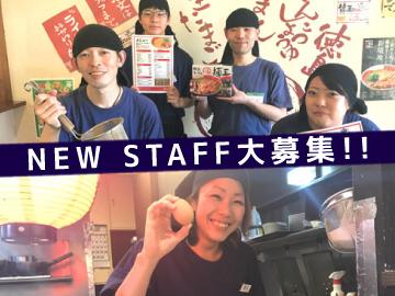 徳島ラーメン 麺王 高松駅前店のアルバイト情報