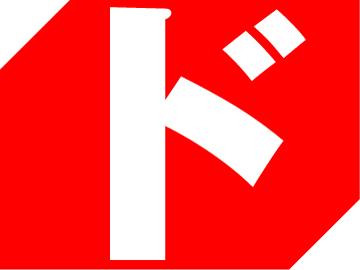 株式会社エージェント FN-10のアルバイト情報