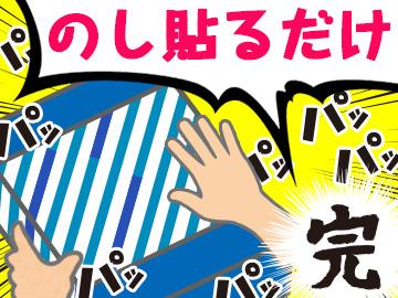 株式会社KDP  ※広告No.170103-04のアルバイト情報