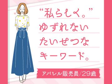 テンプスタッフ(株)7/1〜パーソルテンプスタッフに社名変更のアルバイト情報