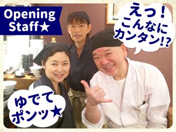 肉つけうどん うつけ 霞ヶ関飯野ビル店のアルバイト情報