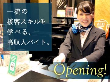 アパホテル <御堂筋本町駅前>のアルバイト情報
