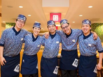 ◆はま寿司 宇部厚南店(2860394)のアルバイト情報