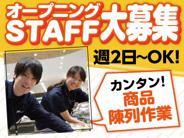 スリーエスコーポレーション株式会社 神戸駅前のアルバイト情報