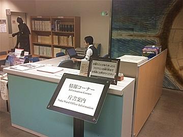 株式会社オムニのアルバイト情報