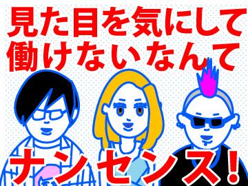 株式会社マーキュリースタッフィング 名古屋支店のアルバイト情報
