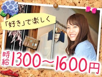 (株)セントメディア SA事業部西 広島支店 APTのアルバイト情報