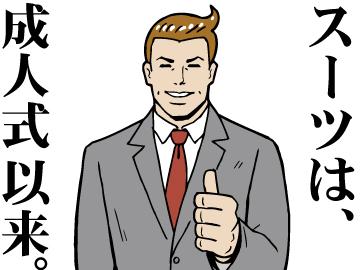 株式会社エイチケーのアルバイト情報