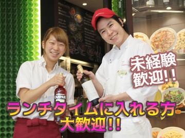 カプリチョーザ 1)三宮店 2)ブルメールHAT神戸店のアルバイト情報
