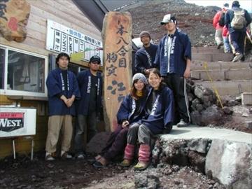 富士山 八合目 江戸屋のアルバイト情報
