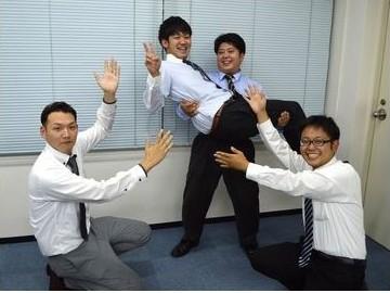 日本通信機器株式会社 都城営業所のアルバイト情報