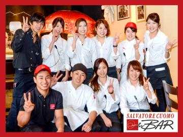 ピッツェリア&バール SALVATORE CUOMO & BAR 京橋店のアルバイト情報