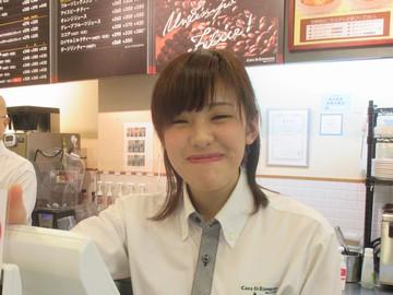 CAFE DI ESPRESSO 珈琲館東京タワー店のアルバイト情報