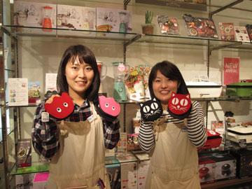 グロリアスマーケット ゆめタウン広島のアルバイト情報