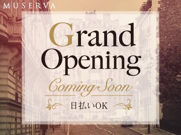 MUSERVA広島 Grand Opening