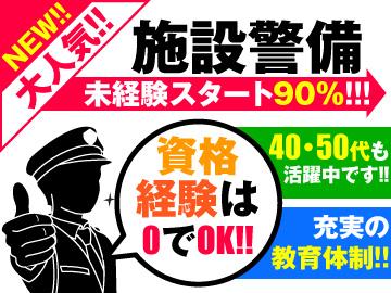 株式会社パナテックジャパンのアルバイト情報