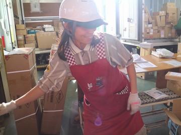 ヤマト運輸株式会社 7支店合同募集のアルバイト情報