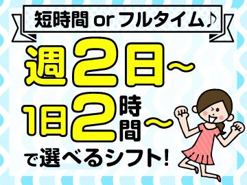 (株)リクルートスタッフィング/福岡BPO-161117715Cのアルバイト情報