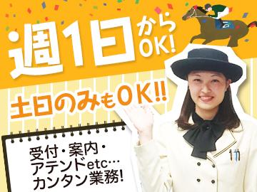 (株)フルキャストアドバンス 関西支社(大阪・神戸・小倉)のアルバイト情報