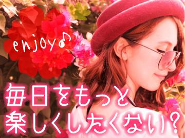 「1人暮らししたい!でも、仕事も家も探さないと…」お悩みのアナタ!東京デビューしませんか?