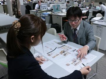 株式会社ニトリ 東京本部のアルバイト情報
