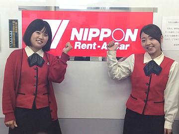 株式会社ニッポンレンタカー東海のアルバイト情報