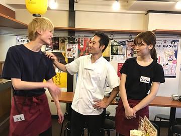 赤坂 もつ千のアルバイト情報