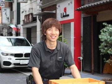 小倉ホールディングス株式会社のアルバイト情報
