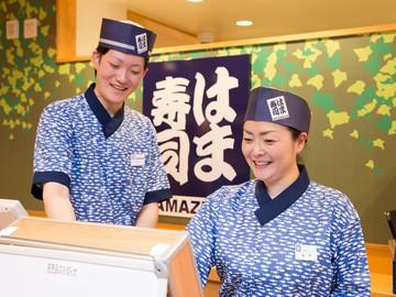 ◆はま寿司 長岡寺島店(2859679)のアルバイト情報