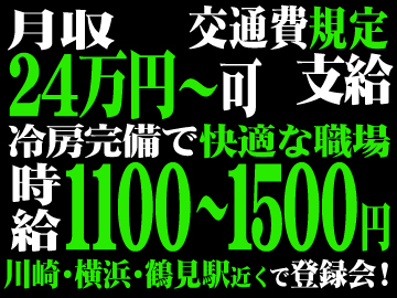 マックスアルファ(株) < 応募コード 7-19-0619 >のアルバイト情報