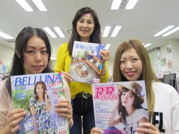 株式会社ベルーナ 岩槻コールセンター(2959613)のアルバイト情報