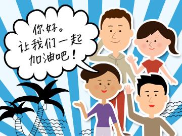 リトル大阪 ぐりこ・や(1)道頓堀店(2)ekimoなんば店のアルバイト情報
